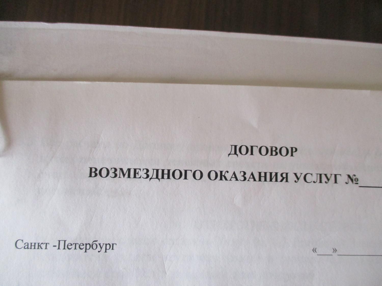 протокол разногласий к договору образец для строительных работ