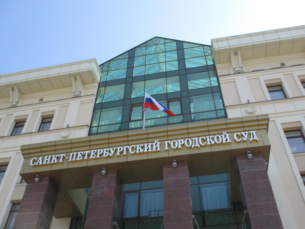 Ст.32 об административных правонарушениях санкт-петербурга