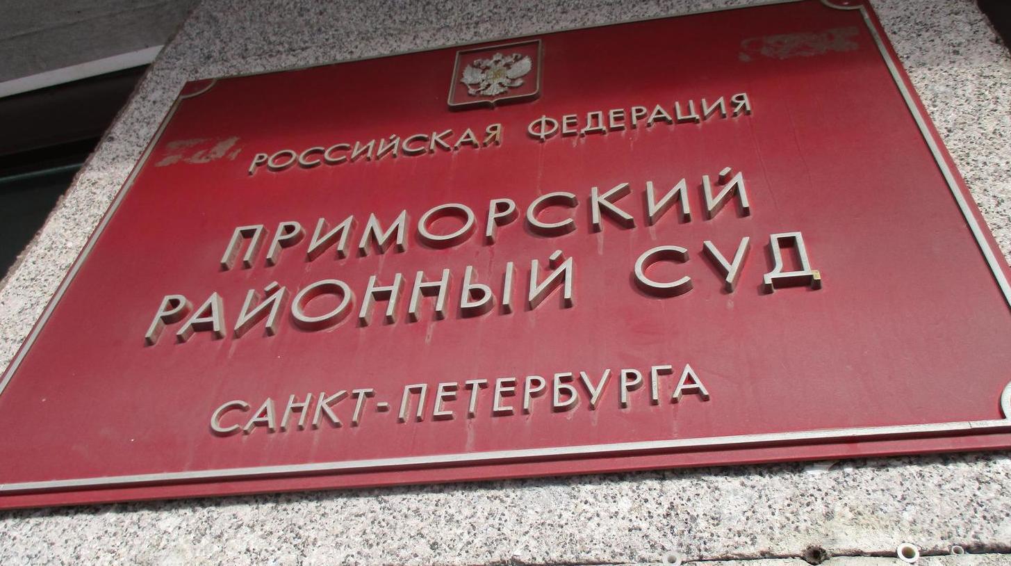 районные юридические консультации спб